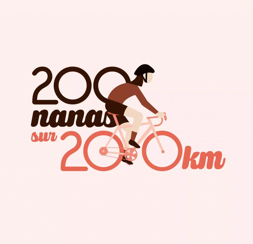 200 nanas