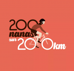 200nanas